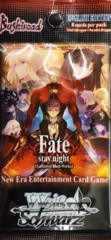 Fate Stay Night Unlimited Bladeworks Vol. 2 Booster Pack