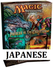 Phryxia vs the Coalition Duel Deck - Japanese