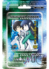 Level Neo Starter Deck Mahouka Koukou no Rettousei (JAPANESE)