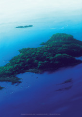 Unhinged Island A1 Art Print