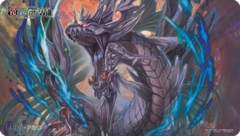 Force of Will - Summer Solstice Playmat