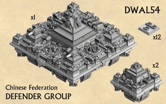 Chinese Federation Defender Group DWAL54