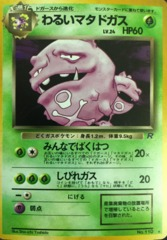 Dark Weezing - Holo Rare