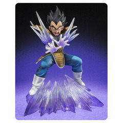 Dragon Ball Z Vegeta Galick Gun Figuarts Zero Statue