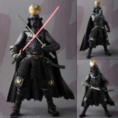 Star Wars Samurai Darth Vader Death Star Armor 7