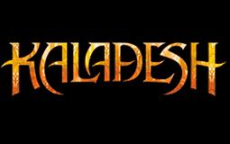 Masterpiece Series: Kaladesh Inventions
