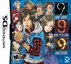 999 - 9 Hours, 9 Persons, 9 Doors (Nintendo DS)