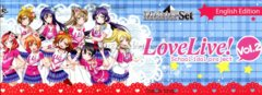 Weiss Schwarz: LoveLive! School Idol Project Vol. 2 (Meister Set)
