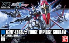 ZGMF-X56S/a Force Impulse (Gundam HG)