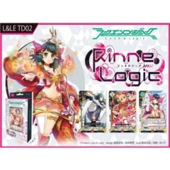 Rinne Logic (Trial Deck)