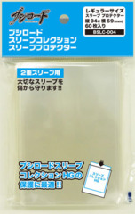 Bushiroad Oversleeves - Clear - Standard