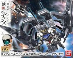 Iron Blooded Orphans: Barbatos + Long Distance Booster (Gundam)