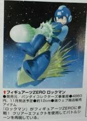 Bandai Figuarts Zero Megaman