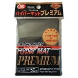 Hyper Mat Premium Black Embossed Finish 50ct