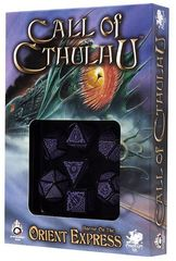 Call of Cthulhu - 7 Dice set - Purple/black