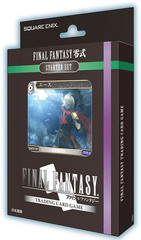 Final Fantasy Tcg: Type-0 Lightning & Wind Starter Deck