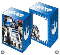 Star Wars: R2-D2 Deck Box