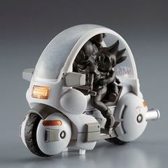 Dragon Ball: Mecha Collection - Bulma's Capsule No. 9 Motorcycle