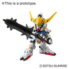 SD Gundam EX-Standard: ASW-G-08 - Gundam Barbatos