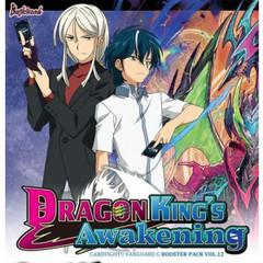 Cardfight! Vanguard: Booster Pack Vol. 12 - Dragon King's Awakening