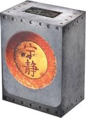Serenity Deck Box (Legion)