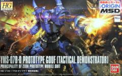 YMS-07B-0 Prototype Gouf - Tactical Demonstrator -  (Gundam)