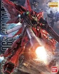 Master Grade Gundam: Sinanju (OVA Version)