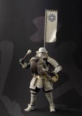 Taikoyaku Stormtrooper