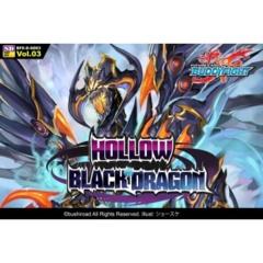 Starter Deck Vol. 3: Hollow Black Dragon