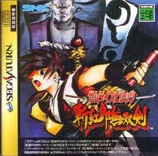 Samurai Spirits: Zankurou Musouken - Japanese Version