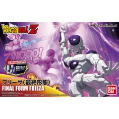 Dragon Ball Z Final Form Friza Model Kit