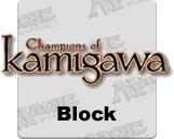 Mtg_kamigawa_block