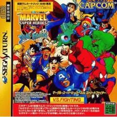 Marvel Super Heroes vs. Street Fighter (Sega Saturn IMPORT)