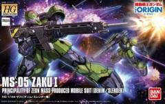 High Grade - Gundam The Origin - Zaku I Denim Slende