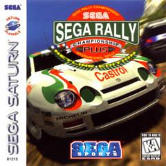 Sega Rally Championship Plus - Netlink Edition (Sega Saturn)