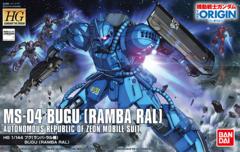 MS-04 Bugu (Ramba Ral) Autonomous Republic of Zeon Mobile Suit