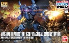 High Grade - Gundam The Origin - Prototype Gouf