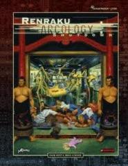 Shadowrun Adventure: Renraku Arcology Shutdown