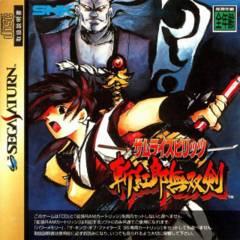 Samurai Showdown III (Sega Saturn IMPORT)