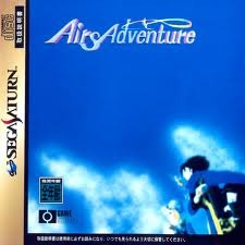 Airs Adventure - Japanese Version