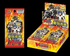Clash of the Knights & Dragons: Booster Box