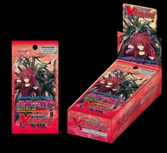 Assemble, Dark Knights!!: Booster Box